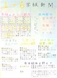 Dscn0983_2